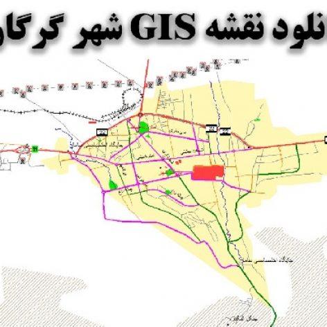 دانلود فایل داده های GIS شهرستان و شهر گرگان