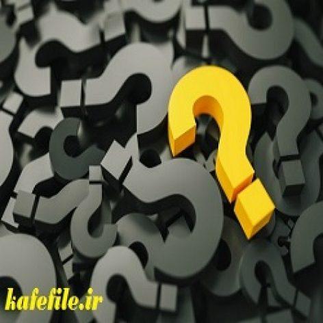 جزوه ریاضی عمومی آمادگی آزمون ارشد و دکتری مدیریت